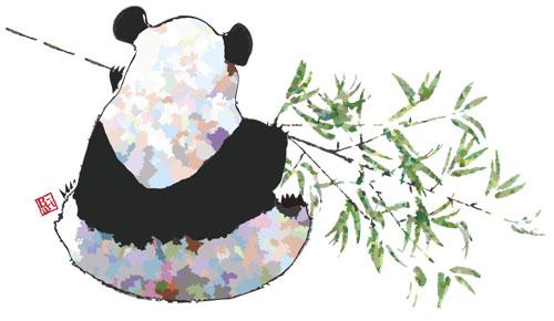 大熊猫のお食事