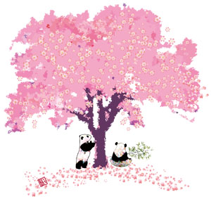 パンダのお花見
